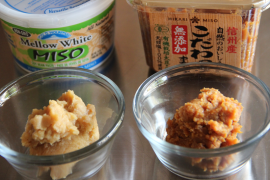 What is Miso
